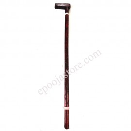 Dandamu (Walking Stick)