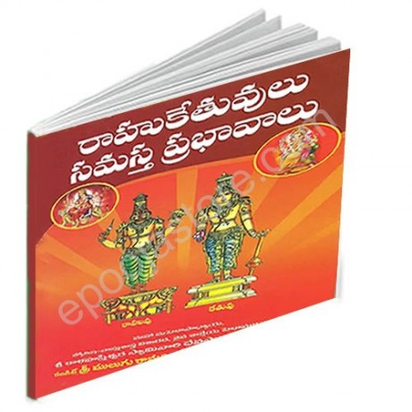 Rahu Ketu Graha  Effects and Remedies