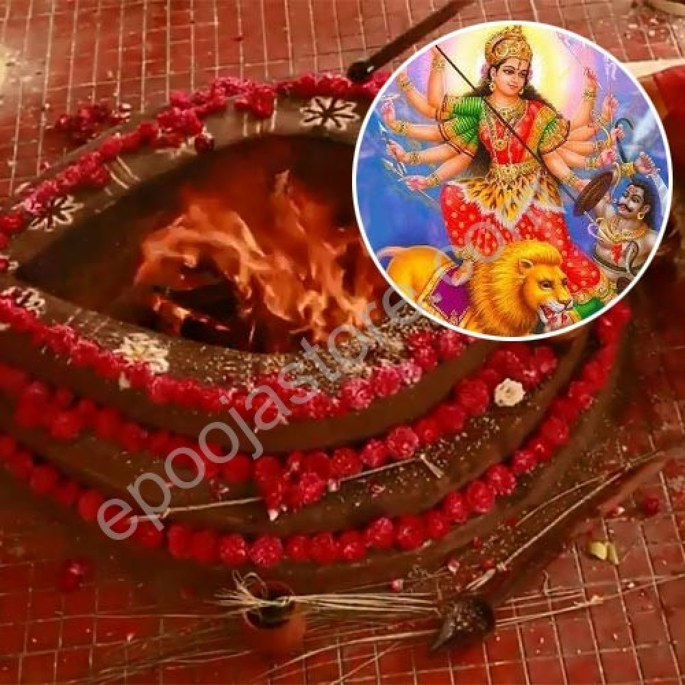 Chandi Homam Pooja Samgari Kit