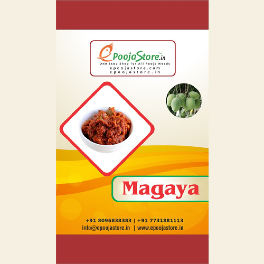 Magaya (250 Grams)