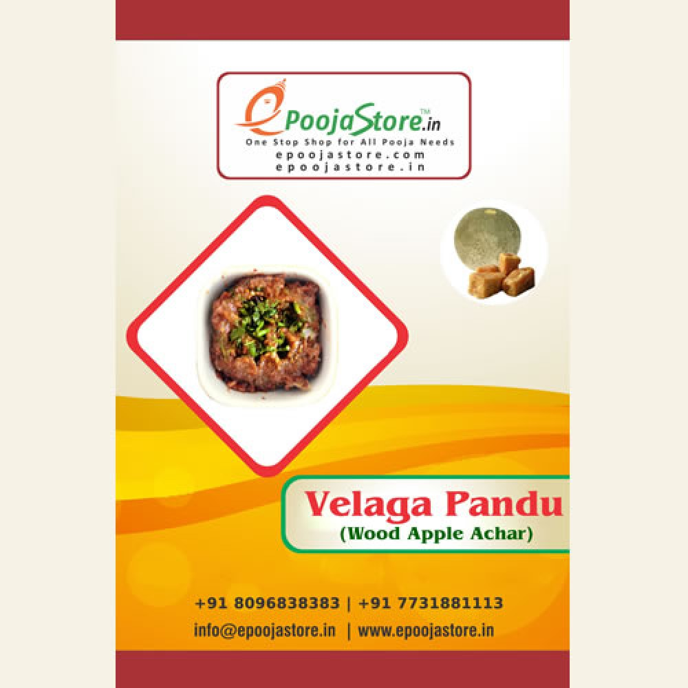 Velagapandu / Wood Apple Pickle (250gms)