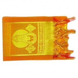 Namo Border zari  Kanduva ( Yellow) ( Pack of 2)