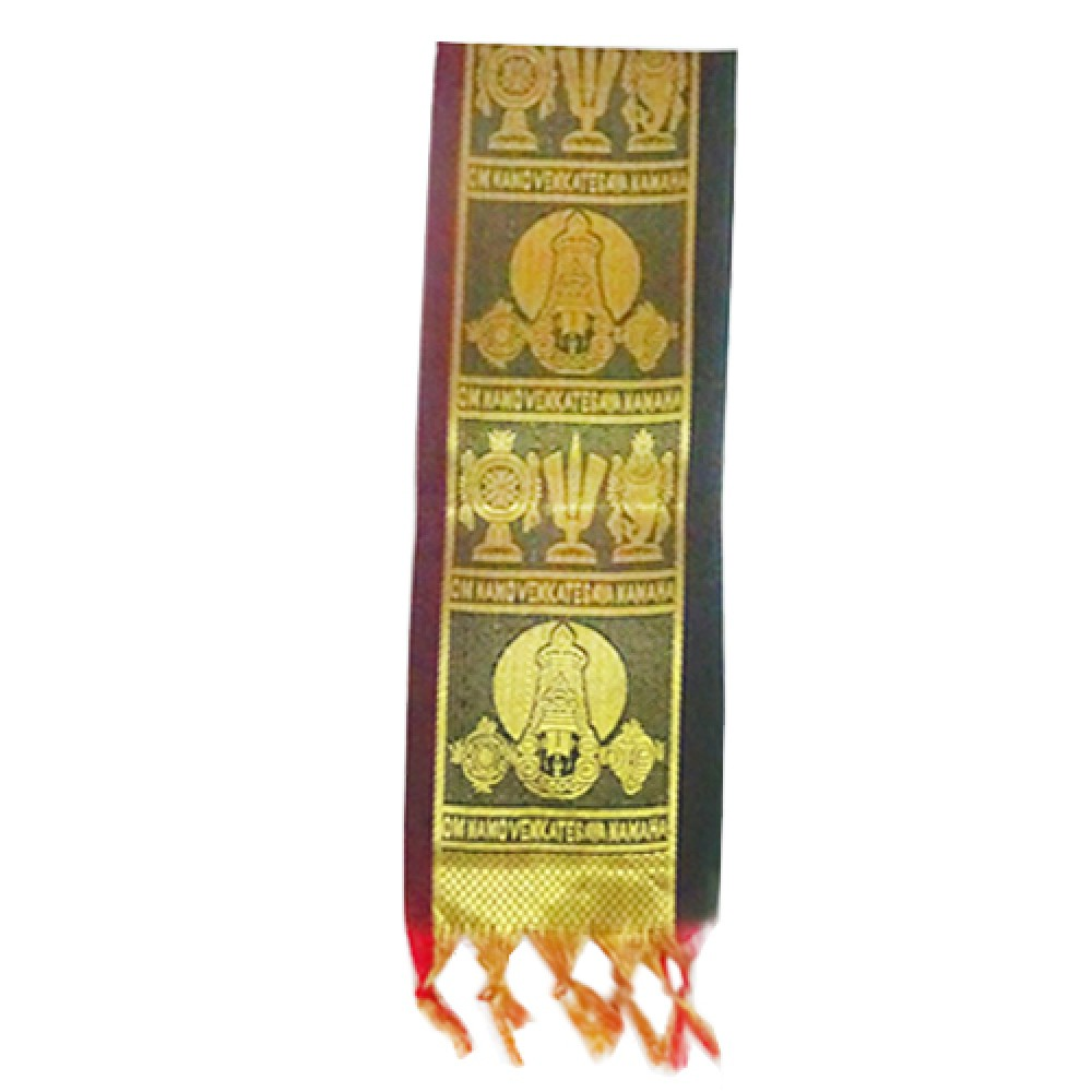 Namo Border Zari Kanduva ( Dark Green )  (Pack of 2)