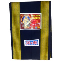 "Ayyapa Swamy (Yellow Seer Broder Towel 30""X60"")"