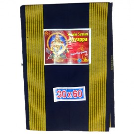 "Ayyappa Swamy (Yellow Seer Border Towel 30""X60"")"