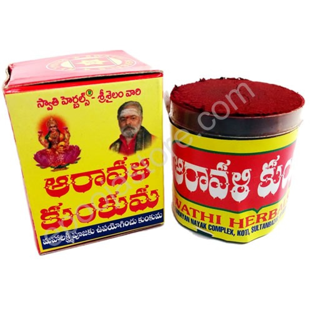Aaravali Kumkuma  (5 Packs)