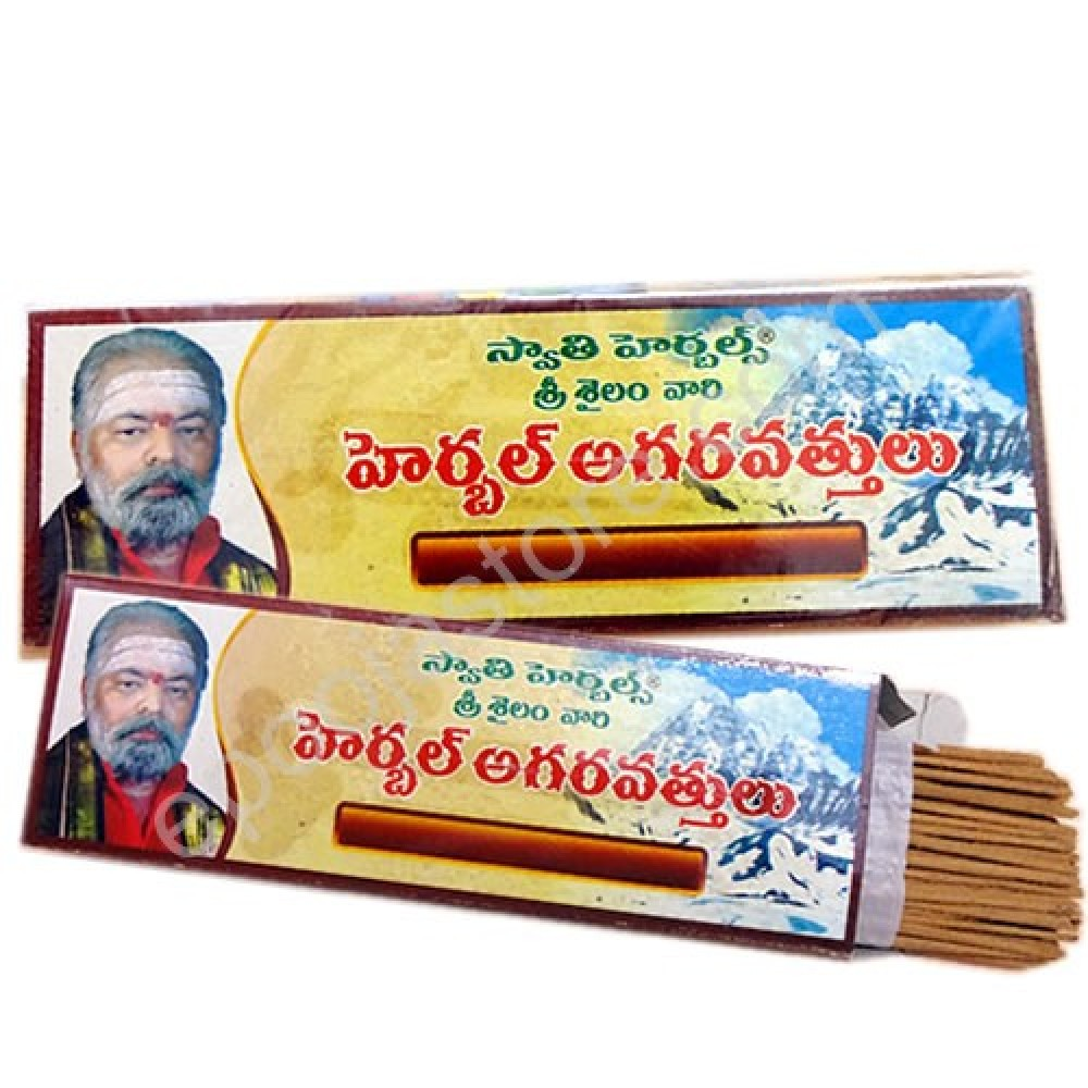 Herbal  Agarbathi (Incenses)