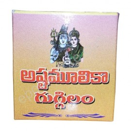 Ashtamulika Guggilam (6 Packs)