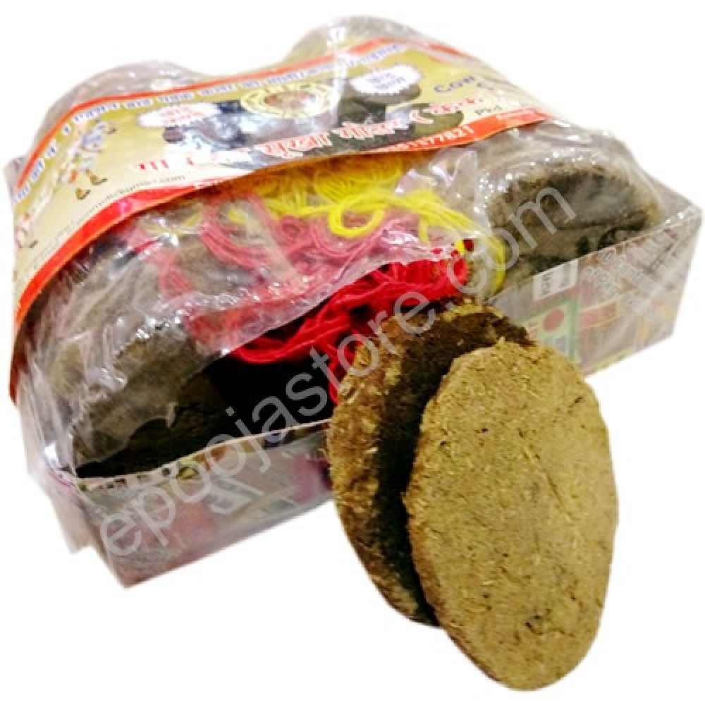 Cow Dung Cakes ( 28 Pieces)