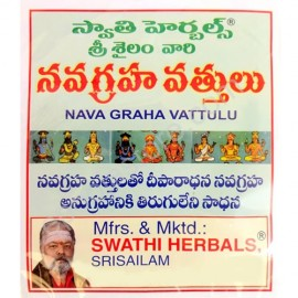 Navagraha Cotton Wicks (10 Packs)