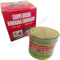 Sarpadosha Nivarana Churnam (5 Packs)