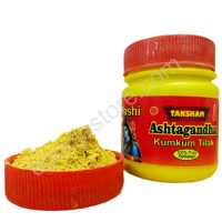 Ashta Gandham ( 5 Pieces)
