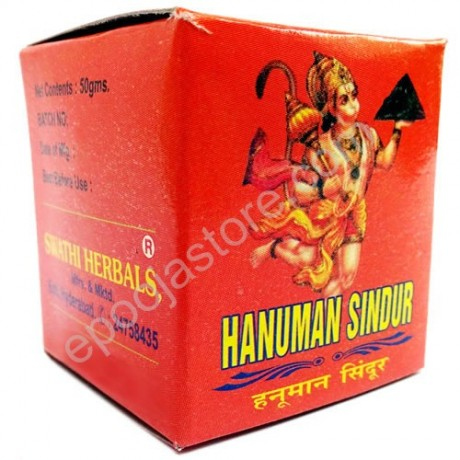 Hanuman Sinduram (5 Packs)