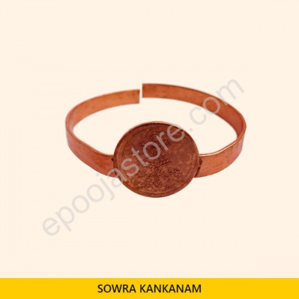Sowra Kakanam (Copper)