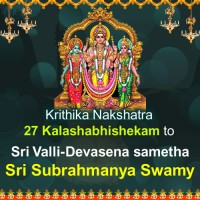 Krithika Nakshatra 27 Kalashabhishekam to Sri Valli - Devasena Sametha Subramanya Swamy on 20th September 2019