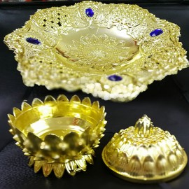 Decorative Round Tray (Gold Colour)