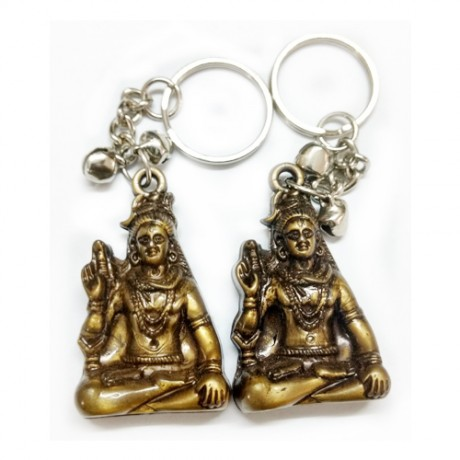 Lord Shiva Key Chain