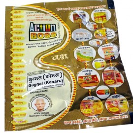 Gugilam ( Dhoop) ( 2 Packs )